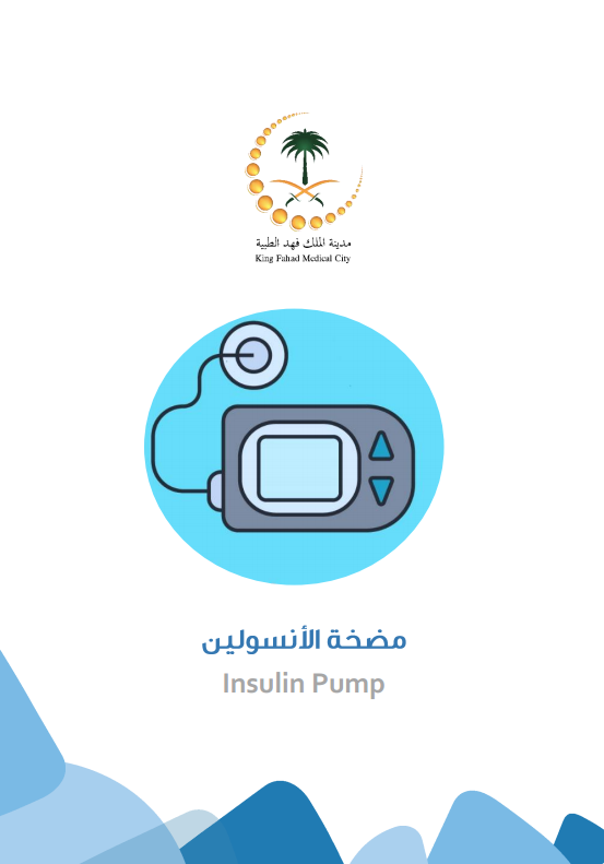 Insulin Pump.PNG