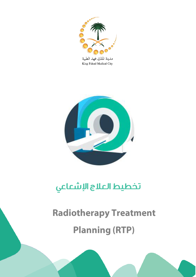 HEM2.18.000435 Radiotherapy Treatment Planning (RTP) Ar.PNG