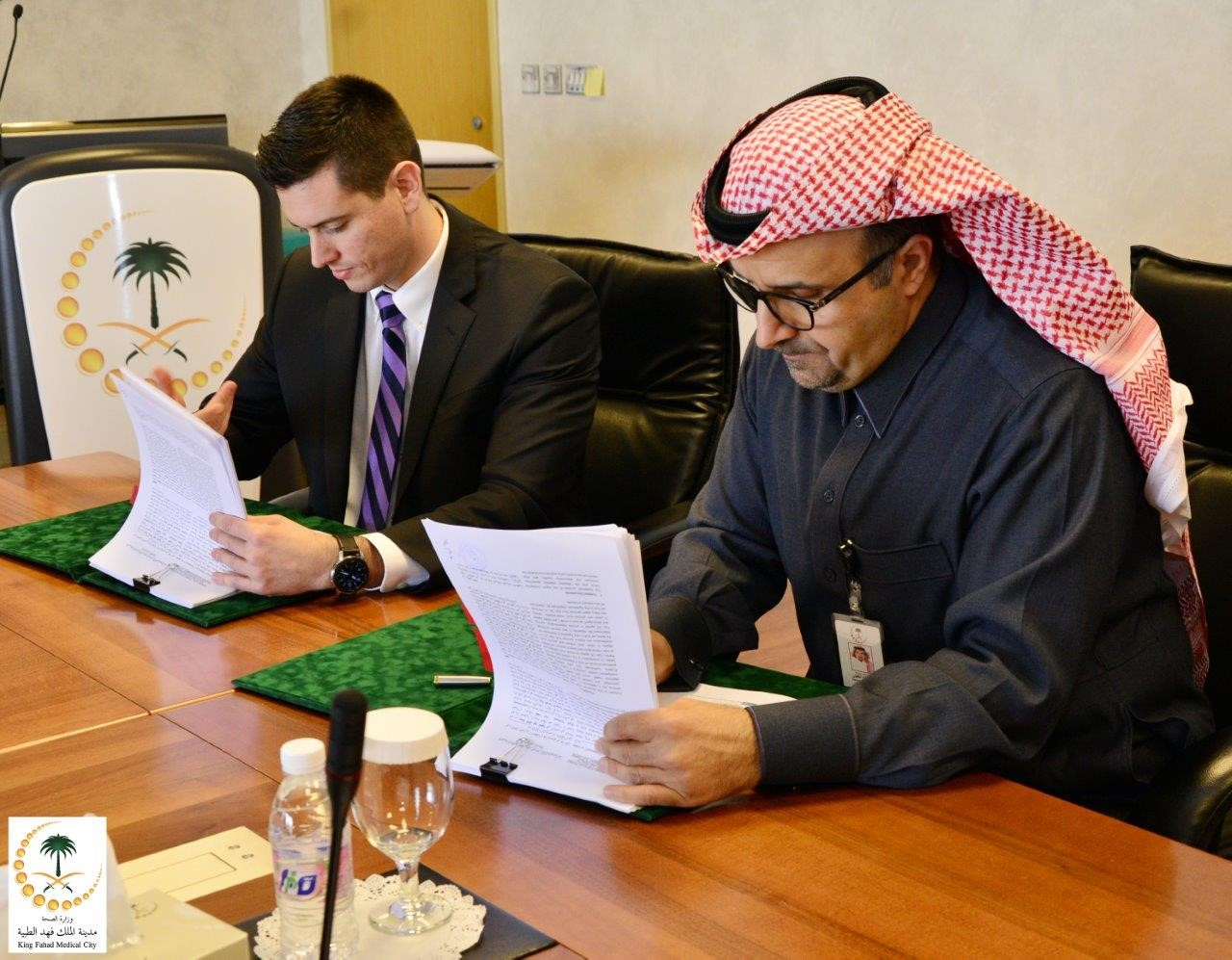 KFMC signs contract to apply (EPIC) new system for (EHR)