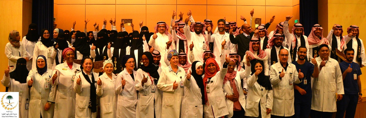 Dr. Al-Ghofaili: 54 Graduates Constitute our Nucleus to Build High-Quality Nursing Culture