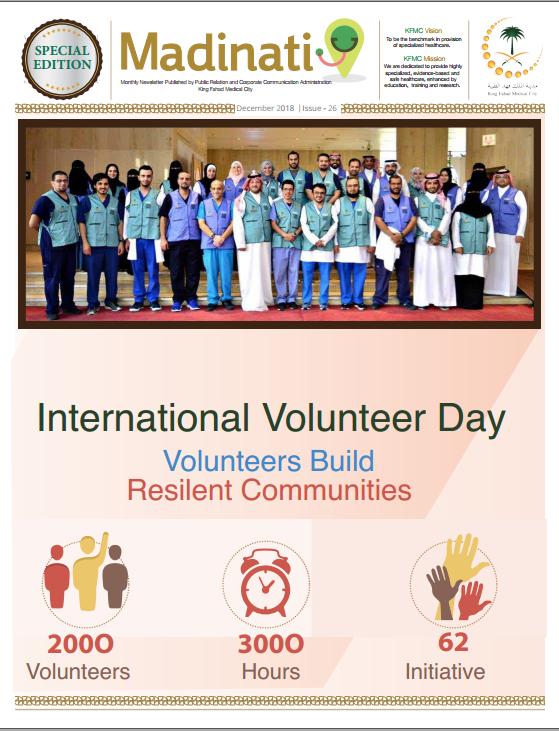 SPECIAL EDITION_ International Volunteer Day