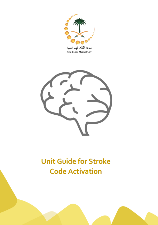 stroke code activation.PNG